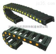 XDTL10系列工程塑料拖链