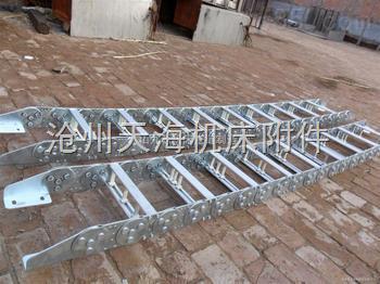 TL3型钢制拖链