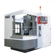 DX6080雕铣机,适合精密模具制造