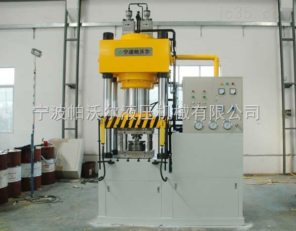 齿轮生产液压机的价格