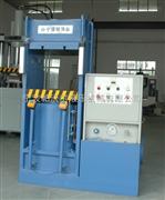 帕沃尔框架式液压机