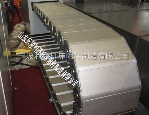 TL型钢制拖链,TLGA型钢制拖链
