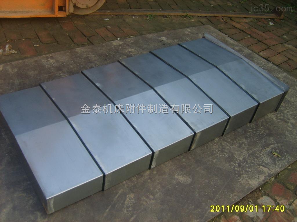 新疆加工中心钢板防护罩供应厂