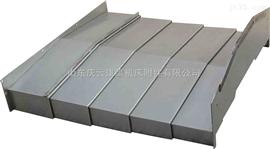 廠 直銷不銹鋼板防護罩 機床導軌鋼板防護罩