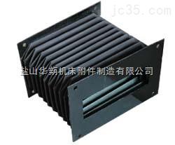 供应安徽芜湖风琴防护罩,机床导轨防护罩,丝杠防护罩,