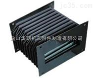 供应安徽芜湖风琴防护罩,188bet导轨防护罩,丝杠防护罩,