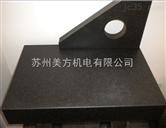 苏州大理石平台1500*800*150mm