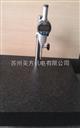 高精度型大理石测量台架400*400*80mm 00级