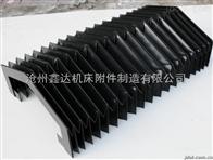鑫达专业生产:柔性风琴式防护罩