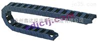 XDTL45鑫达专业生产:XDTL45系列工程塑料拖链