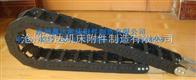 XDTLF25鑫达专业生产:XDTLF25系列工程尼龙拖链