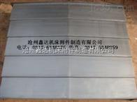 钢板防护罩:选鑫达!