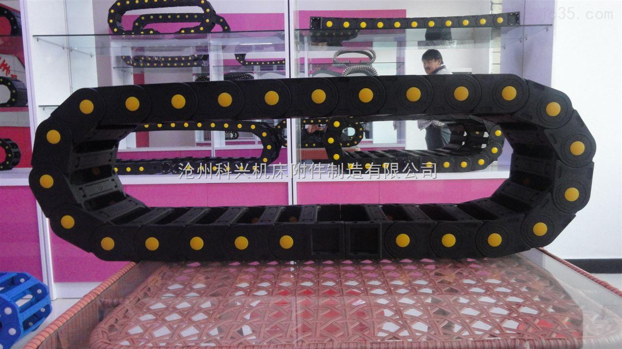 供应大同电缆拖链,阳泉矿山机械拖链,拖链厂