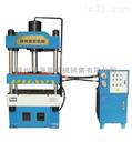 江苏YQ32-100吨三梁四柱液压机