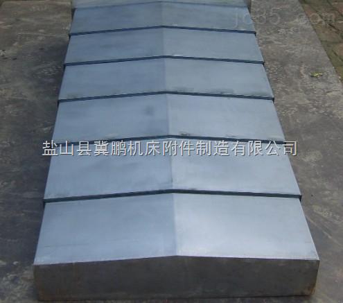 加工中心专用钢板防护罩