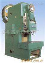 供应J21、J23系列机械压力竞技宝下载(冲床)(图)