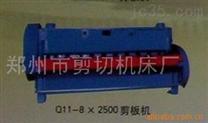 供应压力机(冲床)   剪板、折弯机(图)