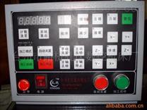 供应气缸(液压)控制系统,机床配件,夹头,三爪