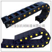 TL-2塑料拖链,电线塑料拖链,工程塑料拖链规格表,全封闭塑料拖链