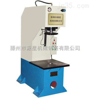 高清40吨单柱液压机它常用于压制工艺和压制成形工艺图片