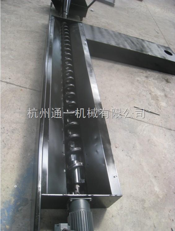 通一机械生产螺旋式排屑机