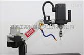 亮利器 电动攻丝机 ARM21060S自动润滑型