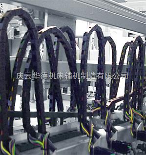 华德牌全封闭塑料拖链 电缆拖链价格 厂 维修