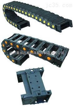 塑料拖链,防尘拖链,电缆保护拖链