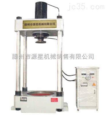 栖霞125吨四柱两梁液压机对于空心阶梯轴类零件,可以减轻40%~50%的重量