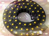 娄底LD0738穿线尼龙#塑料拖链¥坦克链=增强尼龙、工程塑料拖链