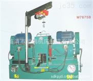 M7675B双端面磨床,贯穿卧式双端面磨床,厂专业生产