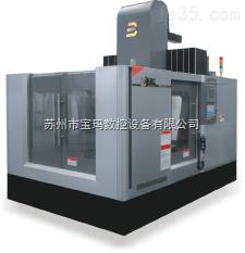数控雕铣机/精雕机/高速铣/多主轴高速铣/BMDX10080-7Z
