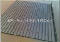 长春铝型防护帘价格,长沙铝型防护罩厂