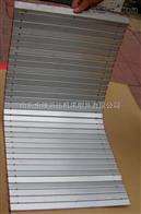 铝型材防护帘厂