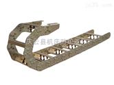 钢制拖链 全封闭钢制拖链 桥式钢制拖链