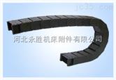 60系列工程塑料拖链(全封闭)