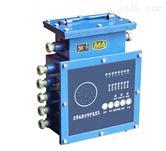 兰州KHP159 KHP159-127V皮带输送机综合保护装置(打滑、超温、堆煤、跑偏烟雾)