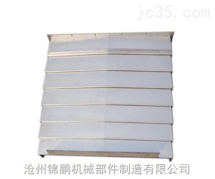 钢板伸缩防尘罩