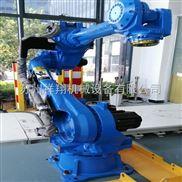 工业机器人 6轴 多功能 冲床上下料机械手 冲压机器人