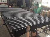 北京自动化机械设备风琴防护罩、上海耐高温皮老虎罩厂家供应