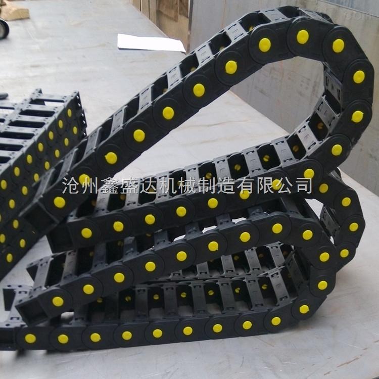 厂家直销工程塑料拖链 塑料桥式拖链等各类拖链