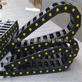 厂家直销25*38尼龙拖链 工程塑料拖链 全封闭拖链