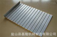机床铝型材防护帘