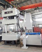 汽车五金专用液压机 快速拉伸成型机 1000吨液压机拉伸机