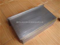 重庆端面铣床钢板防护罩