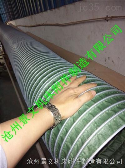 阻燃绿色通风伸缩软管厂家批发