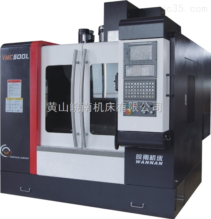 VMC500L 立式加工中心