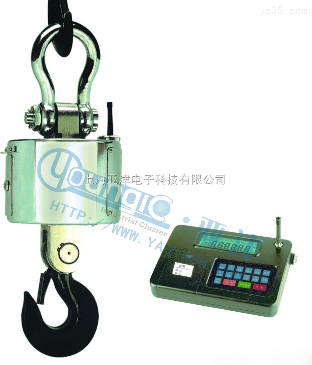 电子吊秤上海无线电子吊秤仓储运输计量吊秤