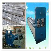 柳州清远第6代超精准光伏支架冲孔设备铁艺护栏冲孔机