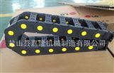桥式静音型再生塑料拖链